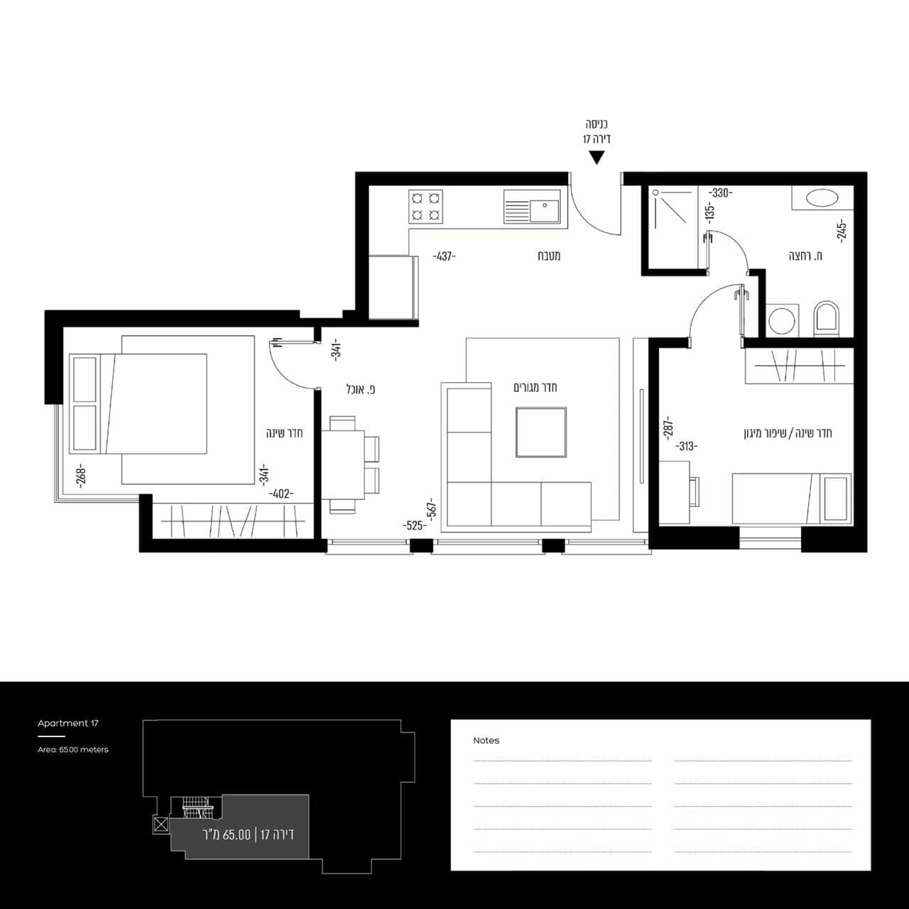 3 pièces de 65 m2 au 4 étage orientation sud / est