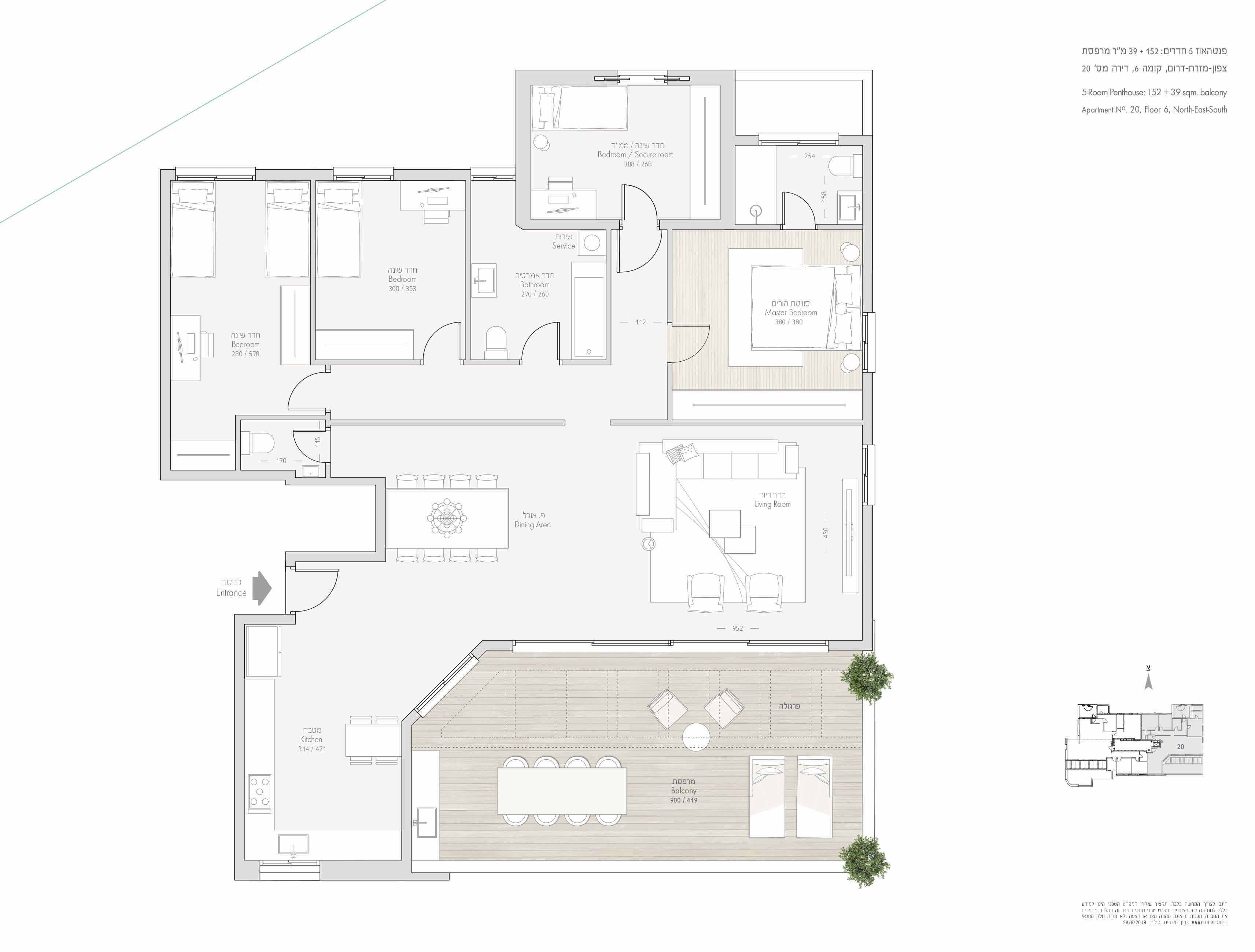 Penthouse 5 pièces au   6 étage