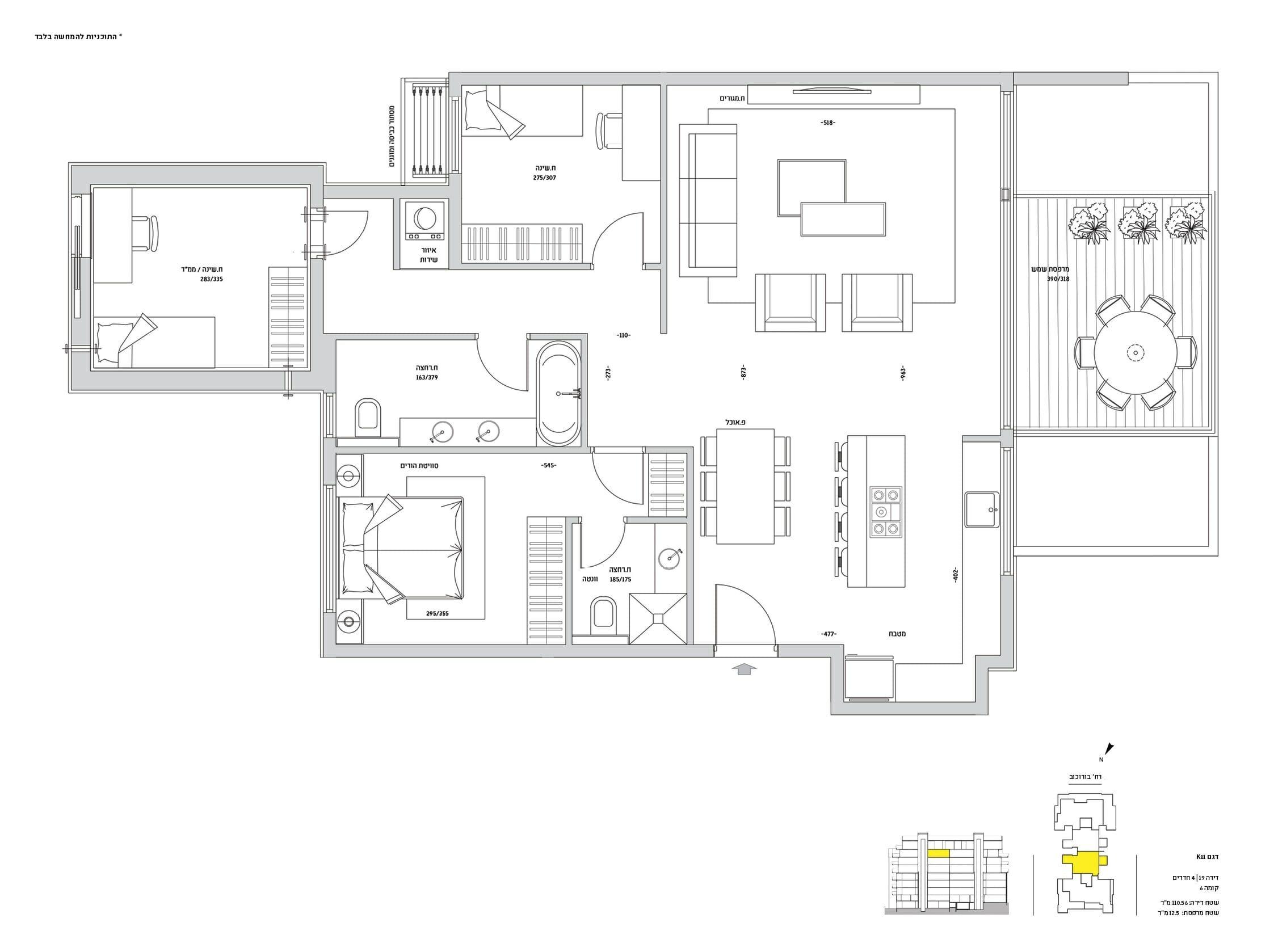 4 pièces de 110 m2 avec terrasse de 12 m2