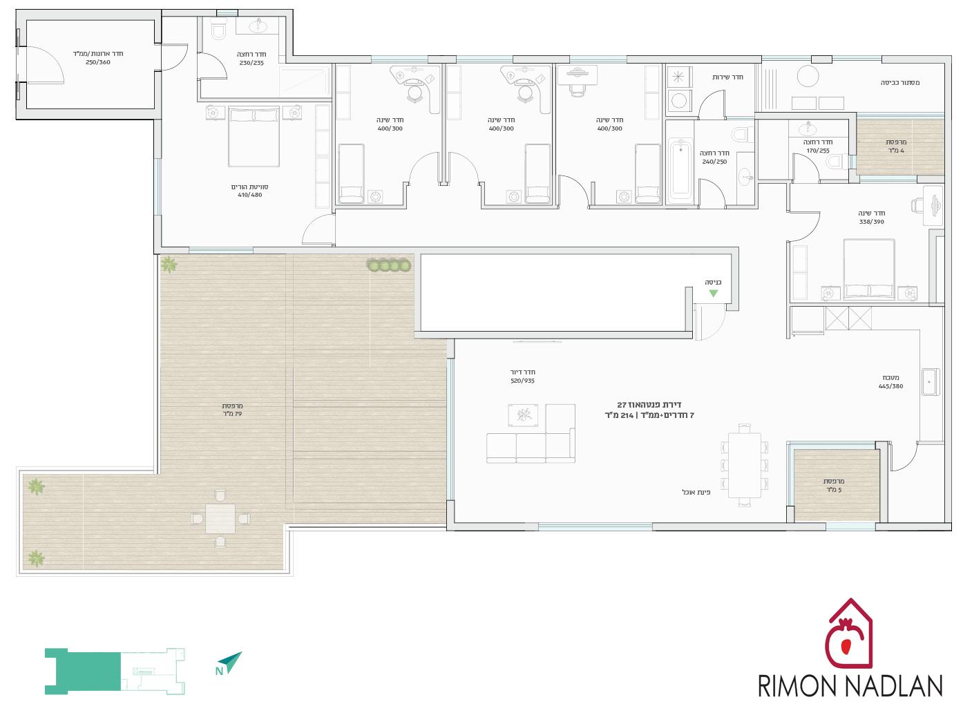 Penthouse luxueux de 215 m2 à Raanana