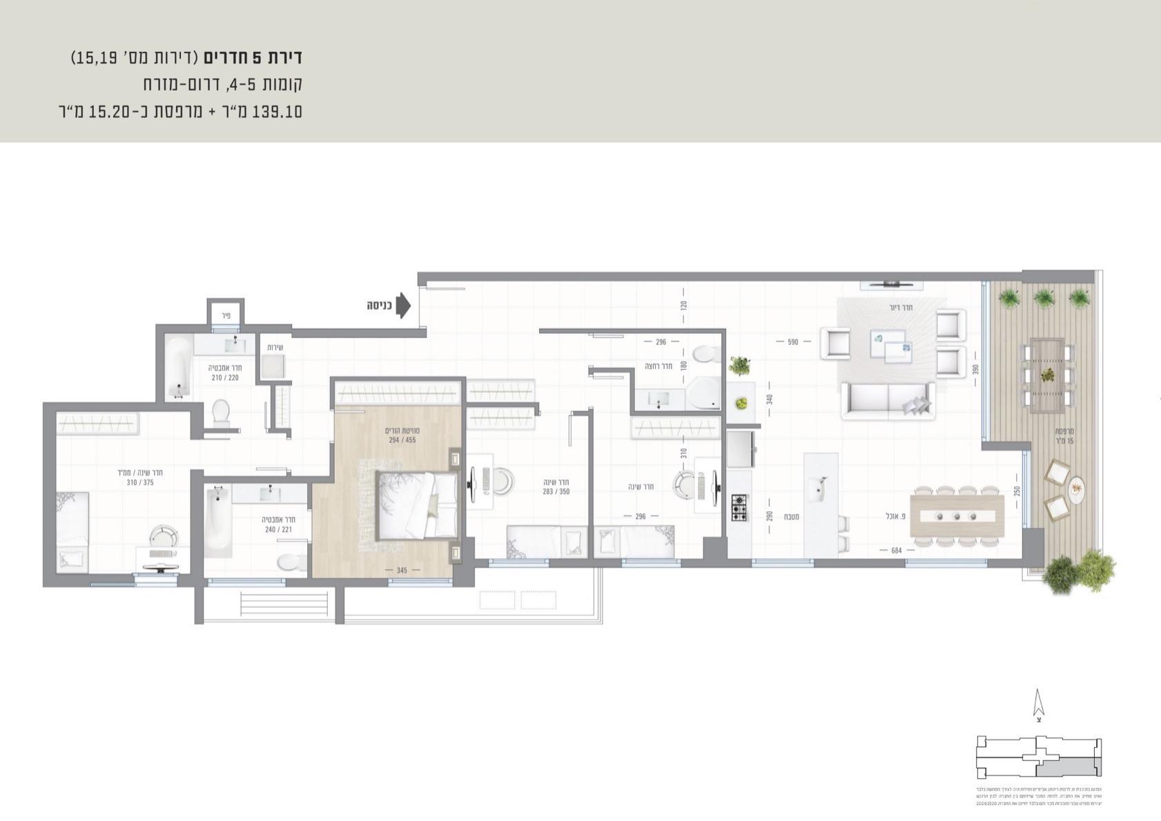 5 pièces de 139 m2 avec une terrasse de 15 m2