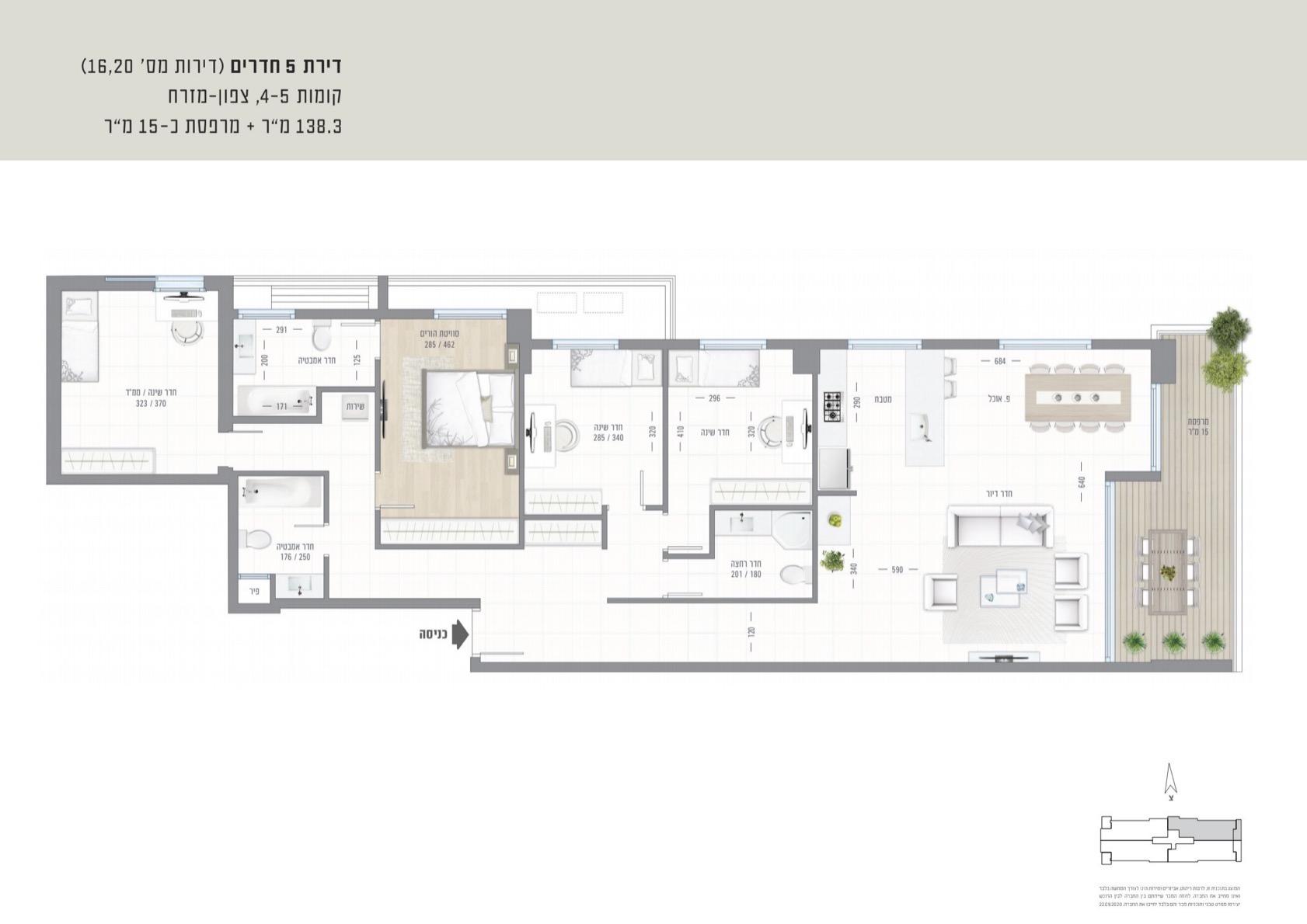 5 pièces de 138 m2 avec une terrasse de 12 m2