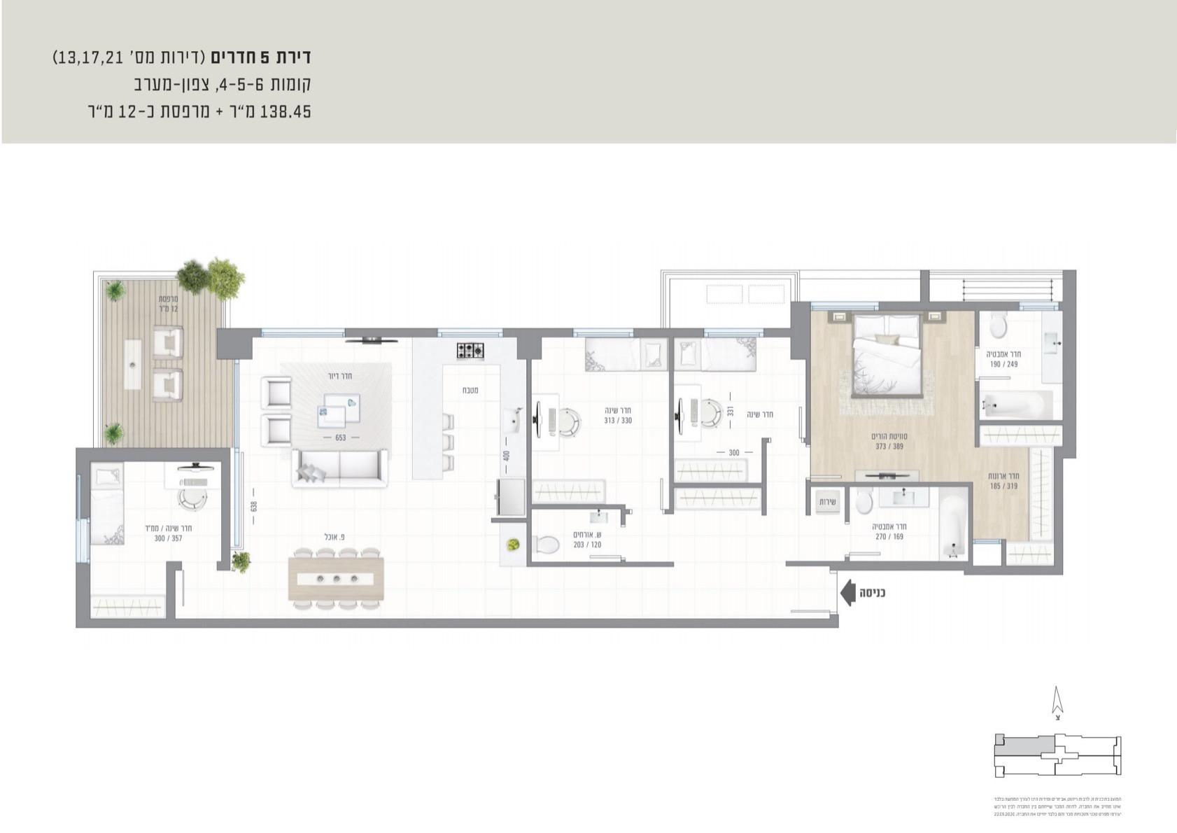 5 pièces de 140 m2 avec une terrasse de 12 m2