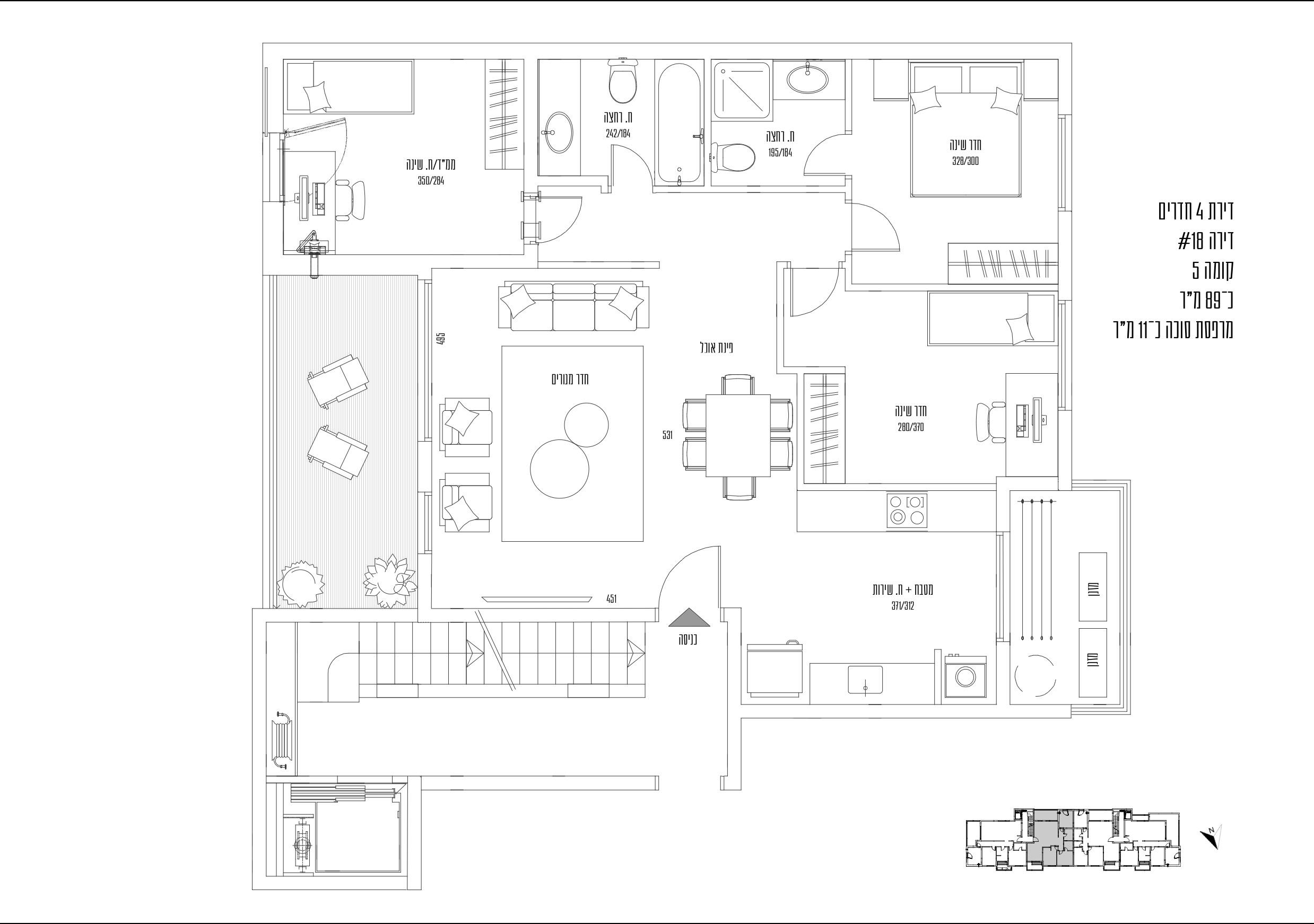 4 pièces de 89 m2 avec une terrasse de 11 m2