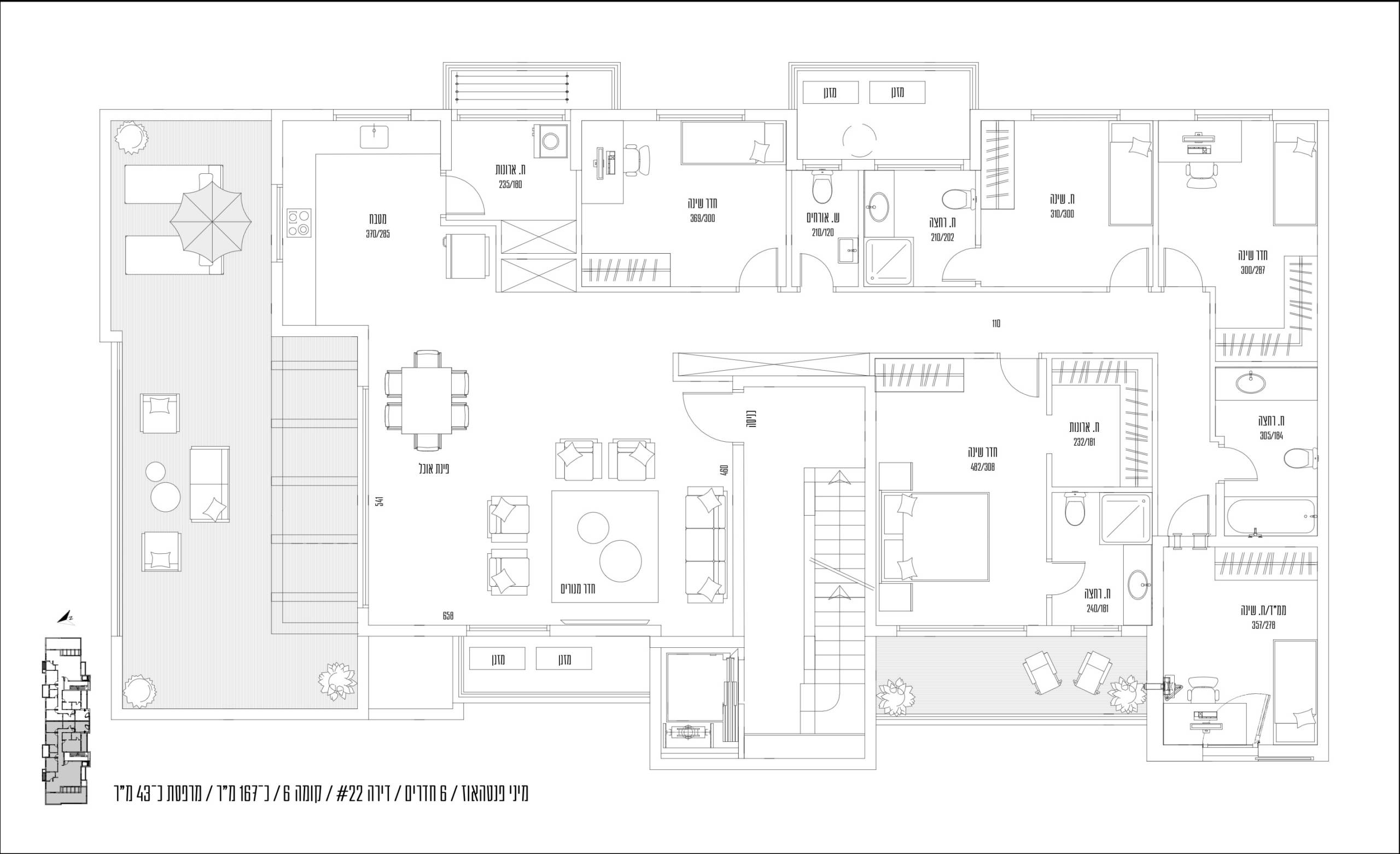 Penthouse 6 pièces de 167 m2 avec une terrasse de 43 m2