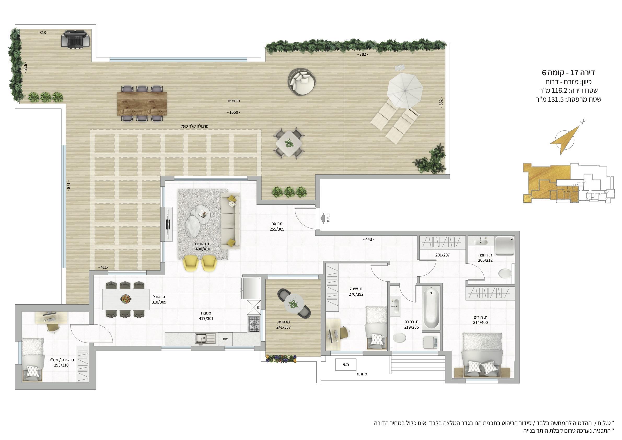 Penthouse 4 pièces de 116 m2 avec une terrasse de 131 m2