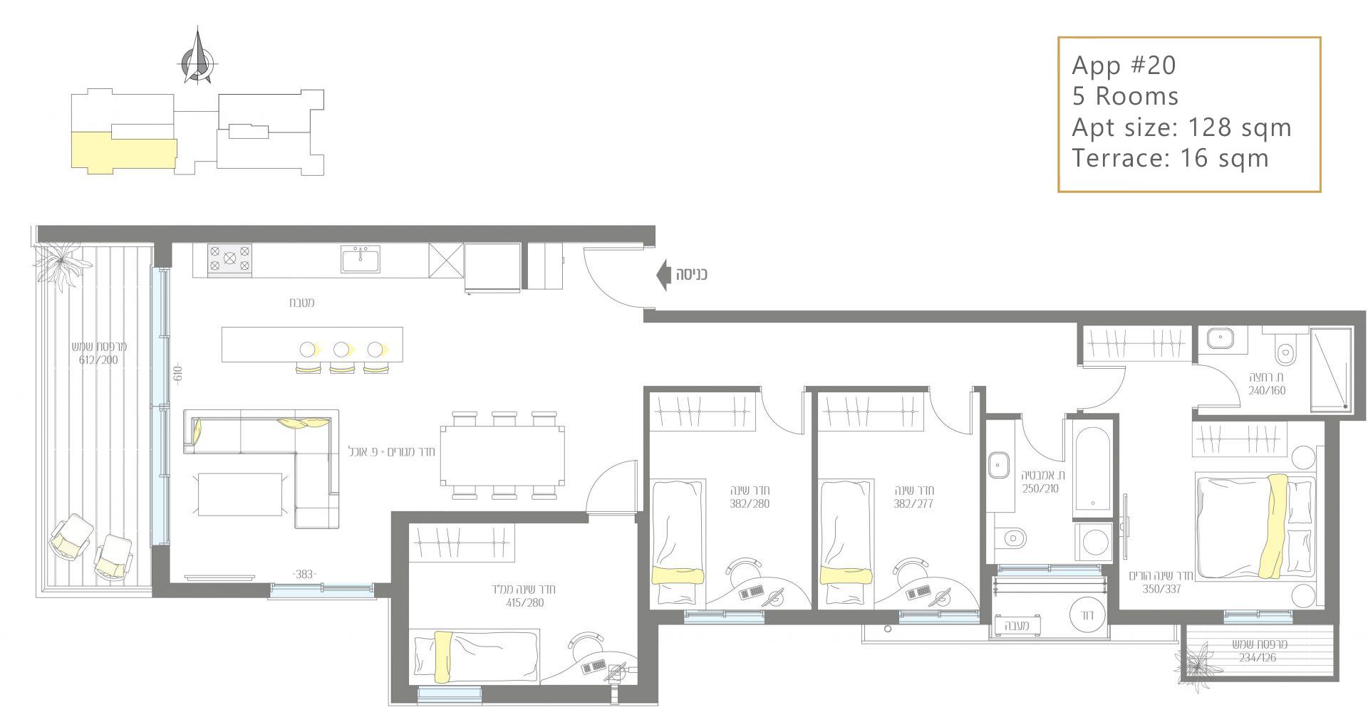 5 pièces de 127 m2 avec une terrasse de 16 m2