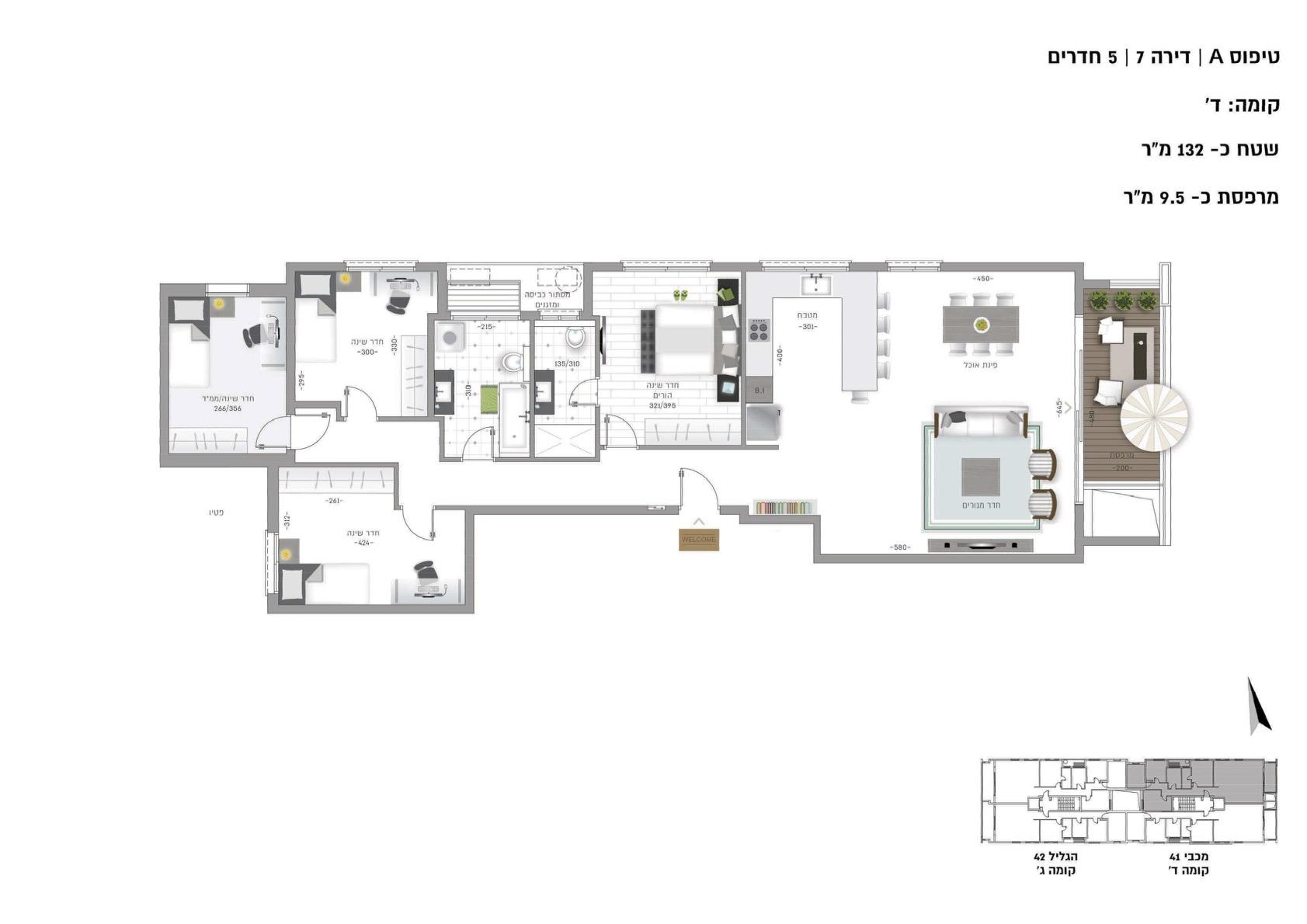 5 pièces de 132 m2 avec une terrasse de 9 m2
