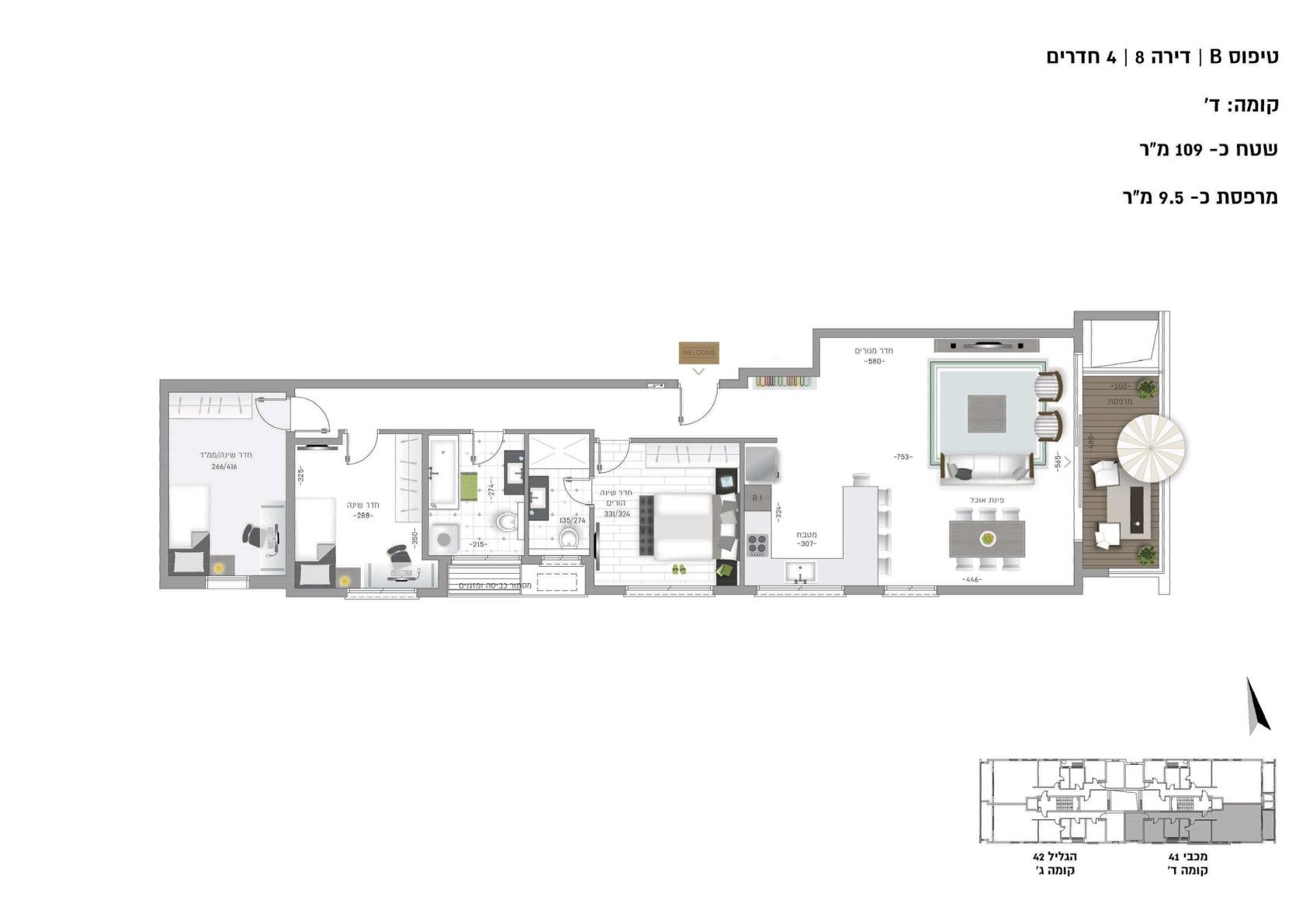 4 pièces de 109 m2 avec une terrasse de 9 m2